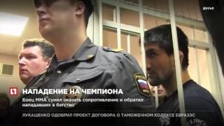 На бойца Расула Мирзаева напали в Москве
