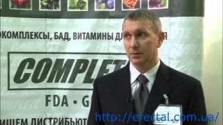 Эректал-50 - Complete Pharma