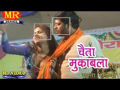 2018 का सबसे हिट मुकाबला-जातारा परदेश बलमुआ ♪Bhojpuri Chaita Mukabala New Song♪Byas Budha Singh