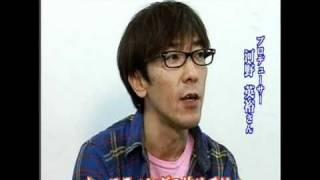 ドガッチ~製作者に聞く舞台裏~ ttp://dogatch.jp/interview/tsukuruhi...