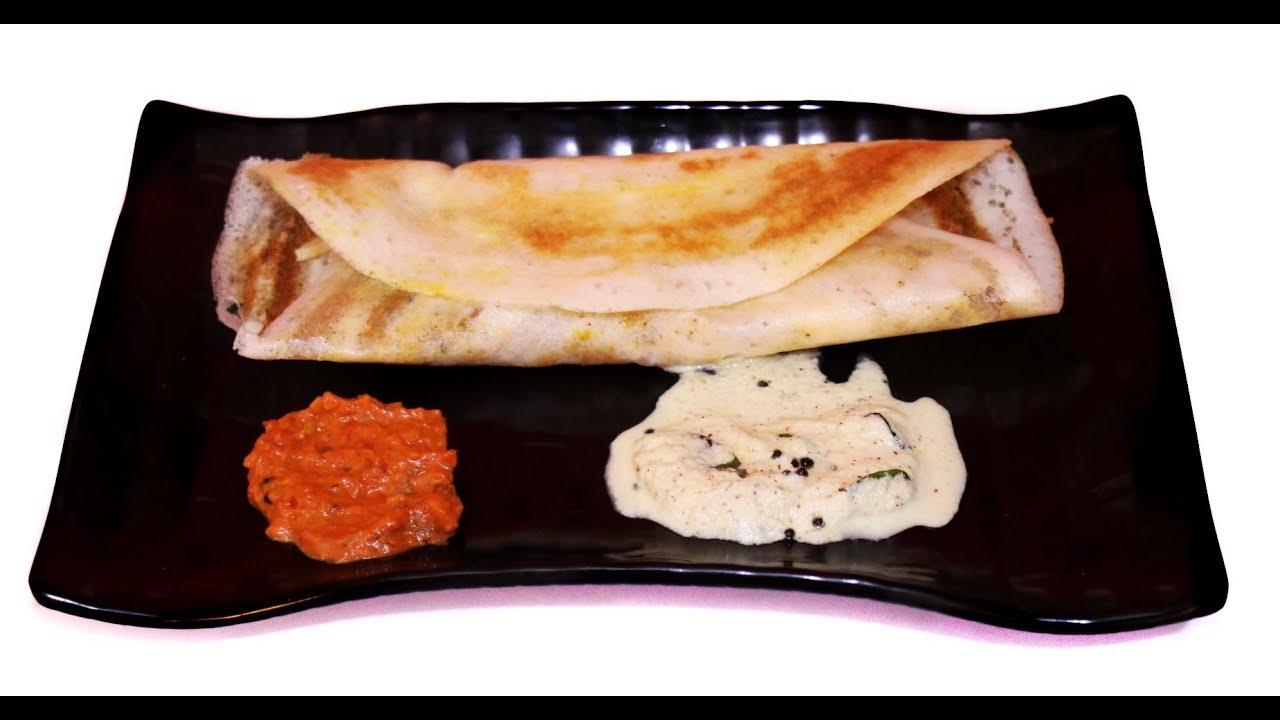 ഹോട്ടലിലെ അതേ രുചിയുള്ള  മസാലദോശ || Easy Tasty Masala Dosa || Recipe135