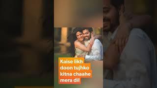 Hart touching new love video hindi song ...