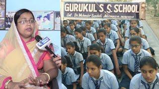 Nokha कि बेस्ट स्कूलों में से एक गुरुकुल सीनियर सेकेंडरी स्कूल नोखा , GURUKL SR. Sec. School nokha