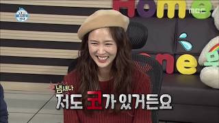 [I Live Alone] 나 혼자 산다 - Lee Sugyeong, Between familiarity and dirt 20161202