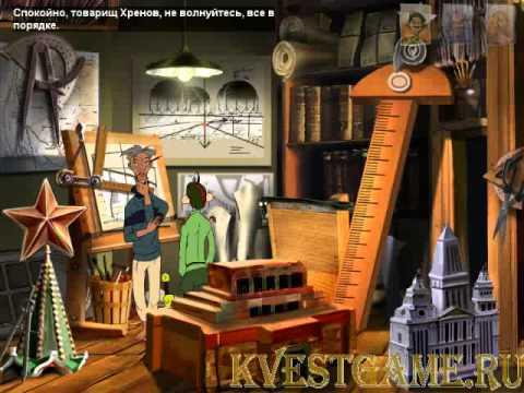 Петька и Василий Иванович спасают галактику - скачать
