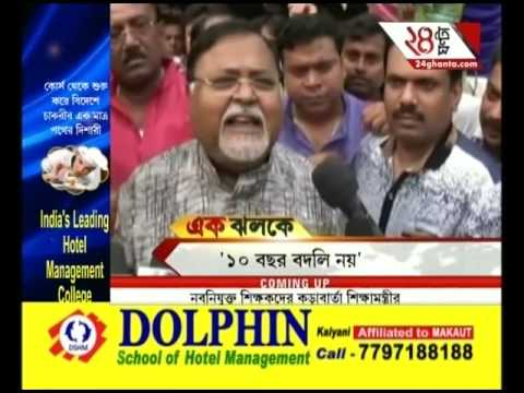 Ek Jhalak: Health and welfare department employees are involved in baby racket says, CWC Member