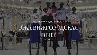 Как носить украшения? Видео-урок от fashion-редактора