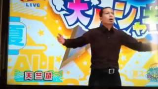 携帯からの送信!川原さんと瀬下さんの絶妙ハーモニー!たまらん!
