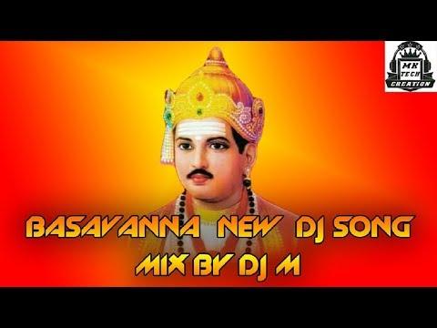 Basavanna New Dj song 2K18