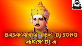 Basavanna New Dj song 2K18