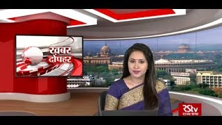 Hindi News Bulletin  हिंदी समाचार बुलेटिन – August 22 2019 130 Pm