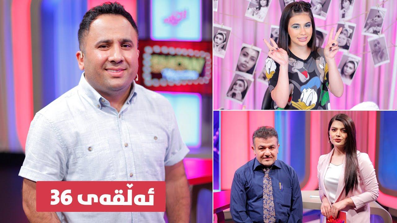 Show Magazine - Alqay 36