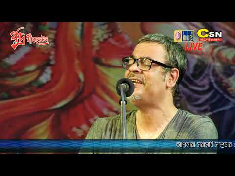 Srikanto  Acharya  ,Song  .,Amay proshno kore nil dhrubo tara