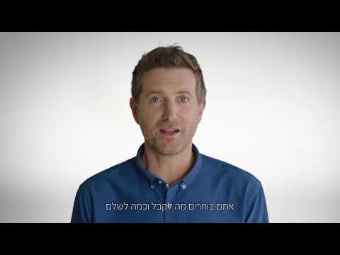 סרטון הסבר על AIG Low Cost