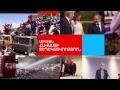 «Ազատություն» TV | Ուղիղ միացում | LIVE | Прямaя трансляция 02.10.2018