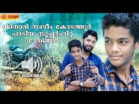 sinan saleem kodathoor hits| New Malayalam Mappila Album Song| Team Dilse | 2018