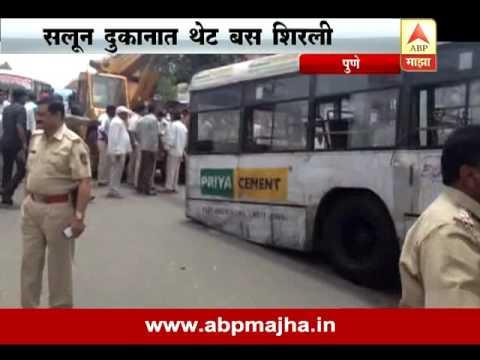 Pune: Bus accident in hadapsar