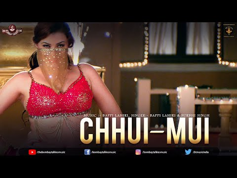 Chhui Mui Song - Rashtraputra | Aazaad | Bappi Lahiri | Surabhi Singh | New Hindi Songs 2018