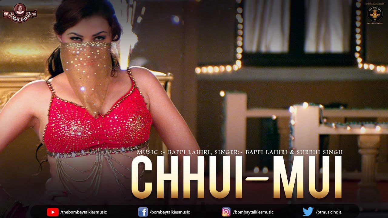Movie Rashtraputra Song Chhui Mui | Bappi Lahiri | Surabhi | Maharishi Aazaad | Bombay Talkies Music