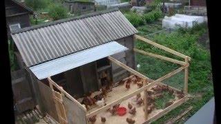 Курятник на даче  Зимний домик для кур(Ранее вы ознакомились с летним содержанием кур-несушек в курятнике. Но ведь хочется и зимой обеспечить..., 2016-02-22T11:03:48.000Z)