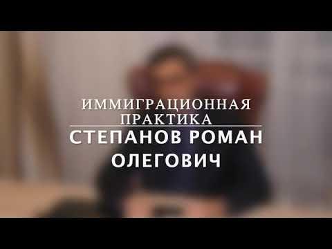 РВП. 2019 |Новый порядок подавление документов | для граждан Таджикистана и Узбекистана