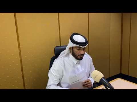 Doha Qatar News today daily News headlines Qatar obaid Tahir Urdu and hindi
