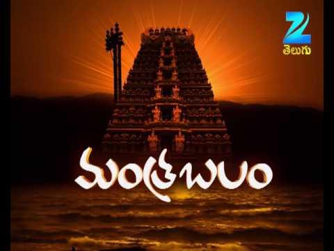 Gopuram - Episode 1643 - November 15, 2016 - Best Scene