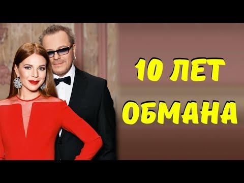 Подольская призналась Преснякову в 10 годах обмана...