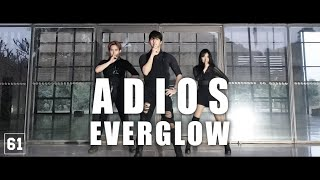 EVERGLOW (에버글로우)  - ADIOS   DANCE COVER BY SIXTY ONE