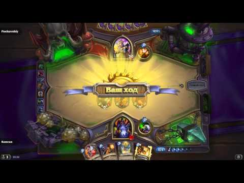 hearthstone: Cafe Tula - финал 2/2
