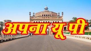 अपना यू पी    NATIONAL INDIA NEWS
