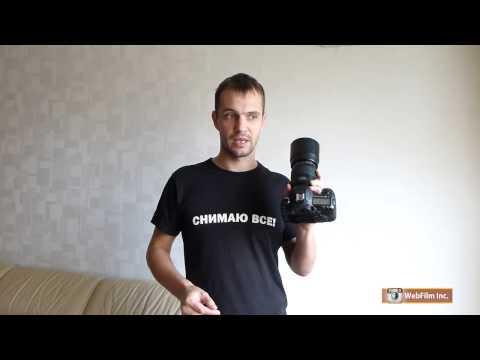 Как проверить матрицу фотоаппарата на грязь