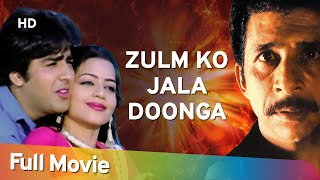 Zulm Ko Jala Doonga (HD) Hindi Full Movie Seema Kapoor , Sumeet Saigal , Naseeruddin Shah