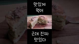 [노오븐] 호박고구마 듬뿍 들어간 고구마케이크 집에서 …