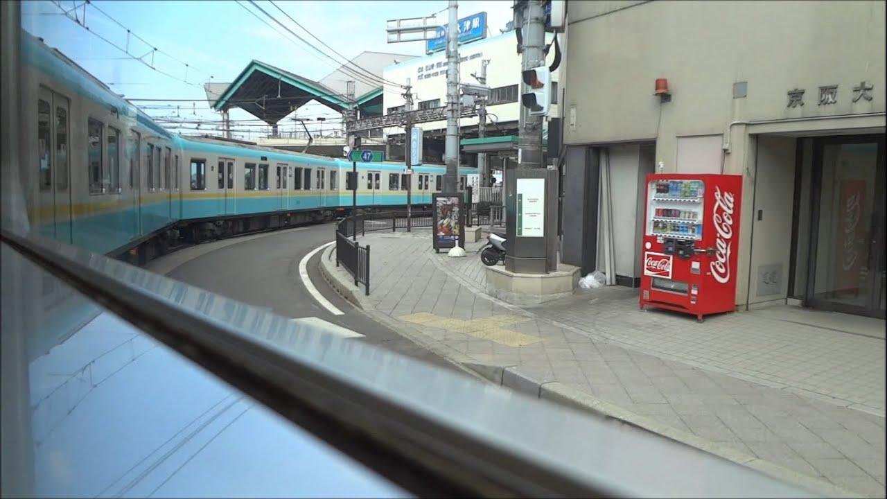 Keihan Keishin Line httpsiytimgcomviOoqKzG4i2Igmaxresdefaultjpg