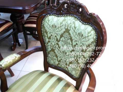 Деревянные стулья.  Кресло с деревянными подлокотниками JF 2201A