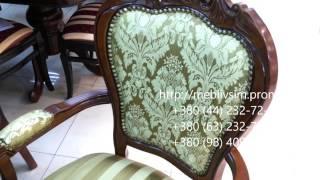 Деревянные стулья.  Кресло с деревянными подлокотниками JF 2201A(Деревянные стулья. Кресло с деревянными подлокотниками JF 2201A Материал дерево Цвет орех Размер, мм 520*520*1050..., 2017-02-17T12:34:55.000Z)