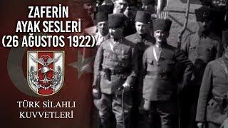 Zaferin Ayak Sesleri (26 Ağustos 1922)