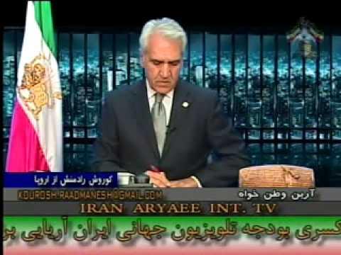 Iran Aryaee 07-27-2014 ایران آریایی با آرین وطن خواه