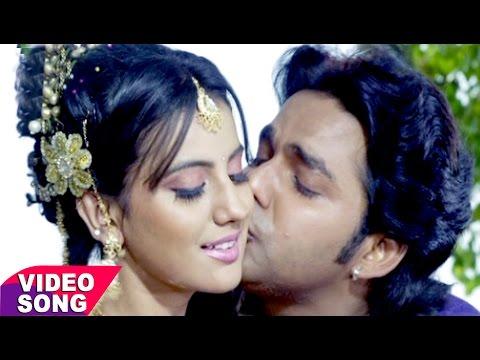 अक्षरा सिंह और पवन सिंह का पहला गाना - हो गया दोनों को प्यार - Bhojpuri Hit Songs 2017 new