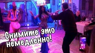 Снимите это немедленно! танцуем развлекаем гостей в ресторане