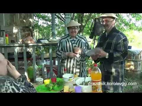 Сценарий 55 летнего юбилея мужчины Женщина и МужчинаРФ