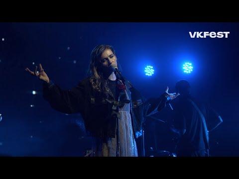 ЛУНА — Live @VK Fest 2020