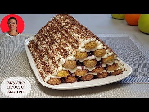 Торт без Духовки ✧ Монастырская изба по–новому ✧Простой и Быстрый Рецепт