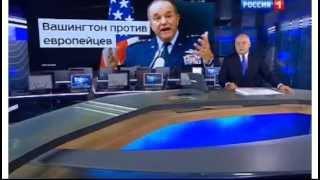 Вашингтон разжигает войну в Европе Германия в шоке Новости России(Вашингтон разжигает войну в Европе Германия в шоке Новости Россия сегодня Видео отражает навязанную Евро..., 2015-03-08T20:28:17.000Z)