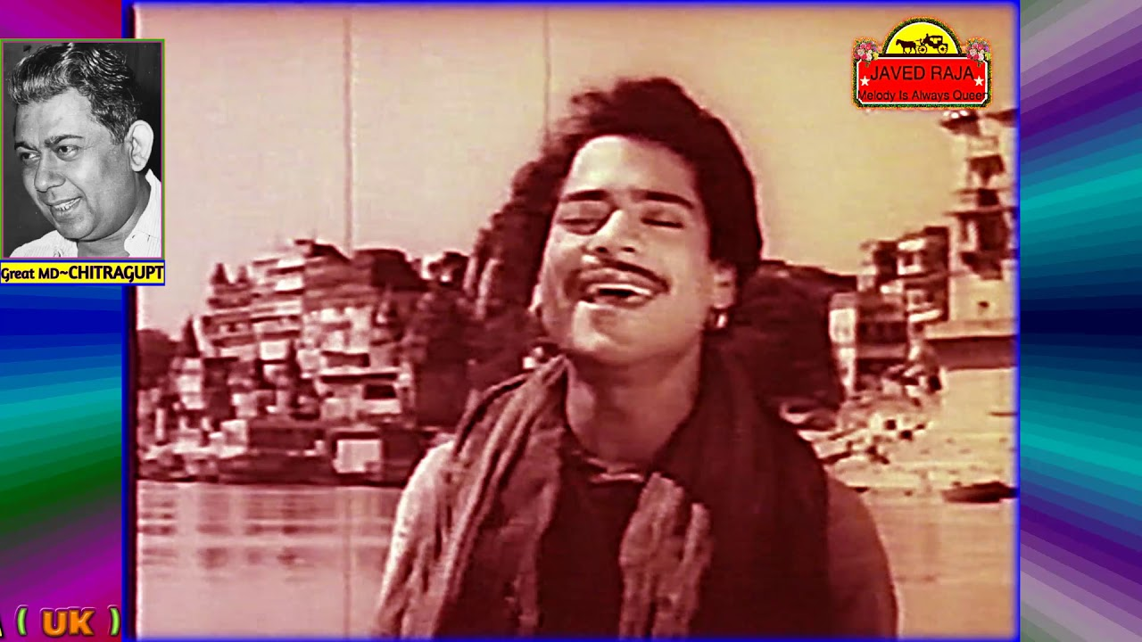 Mohammed Rafi Sahabfilmbarkha1959Aadmi Chiragh Hai -4988