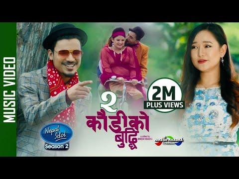 DUI KAUDIKO BUDDHI || Nepal Idol Season 2 Winner Ravi Oad & Melina Rai ||Ft.Barsha/Ranjit
