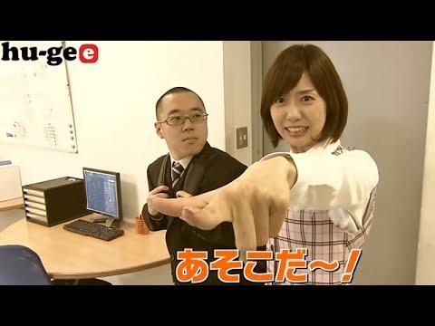 【OL必見!女の本音が面白い】連続川柳ドラマ【第3話】 (Việt Sub)