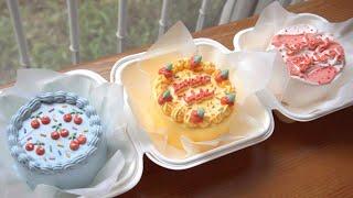 [ENG SUB] 달지않고 촉촉한 도시락케이크 만들기 By Sunday baking 미니 레터링케이크 레시피 korean popular lunch box cake