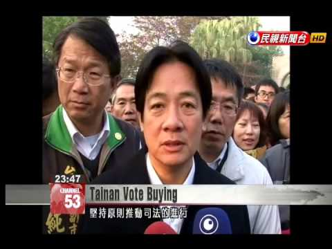 A week after surprising victory, Tainan Council speaker faces vote buying charges